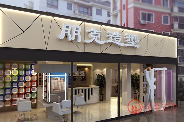 香港理发店装修图国外美发店装修